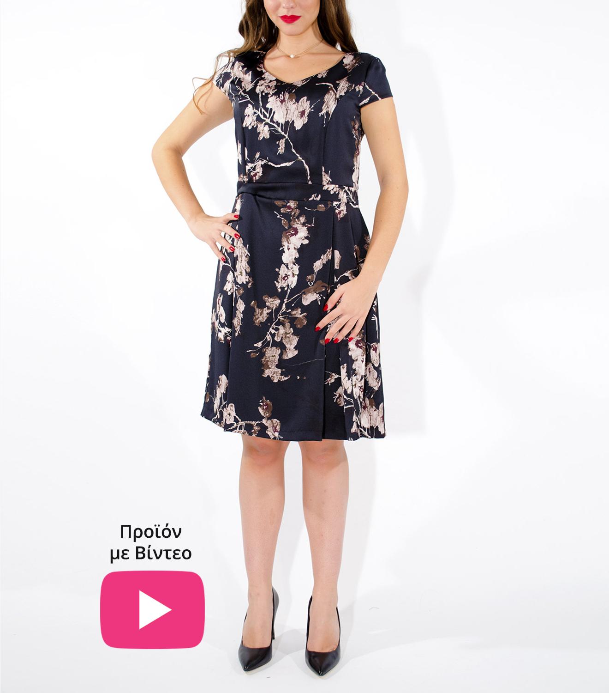 38b27d0d65cf SizePlusOnly | Γυναικεία Ρούχα Μεγάλα Μεγέθη | Rave | foremata ...